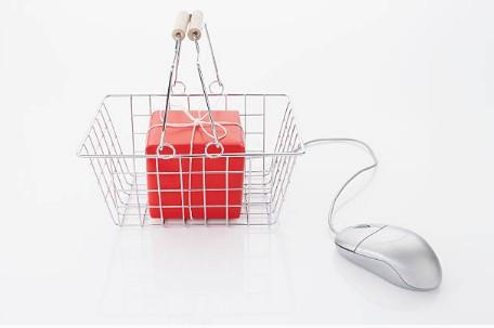 achat-site-ecommerce